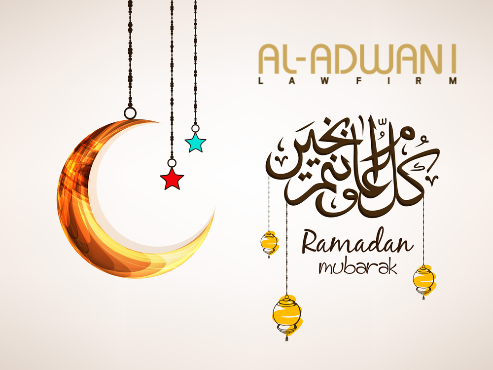 بالصور امساكية شهر رمضان 2019 , امساكيات رمضان الجديدة 1744 4