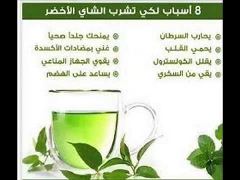صور اضرار الشاي الاخضر , مخاطر الشاى الاخضر