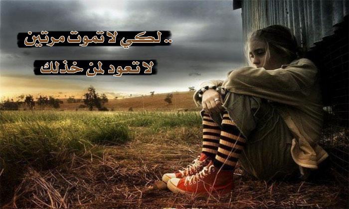 بالصور اجمل الصور الحزينة جدا , صور للحزن العميق جدا 2269 12