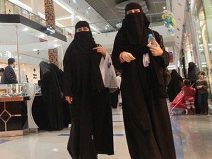 بالصور بنات السعوديه , حياة بنات السعودية 2278 1