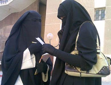 بالصور بنات السعوديه , حياة بنات السعودية 2278 14