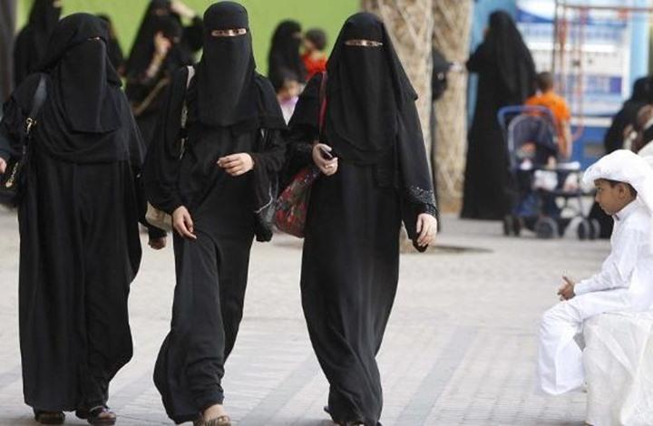 بالصور بنات السعوديه , حياة بنات السعودية 2278