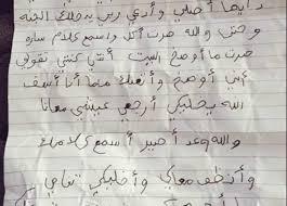 بالصور رسالة الى صديقة , اجمل رساله الى صديقة العمر 2306 11