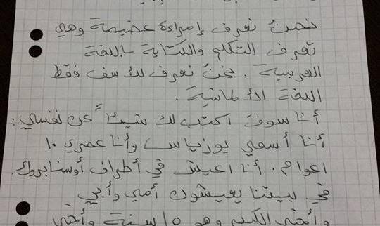 بالصور رسالة الى صديقة , اجمل رساله الى صديقة العمر 2306 12