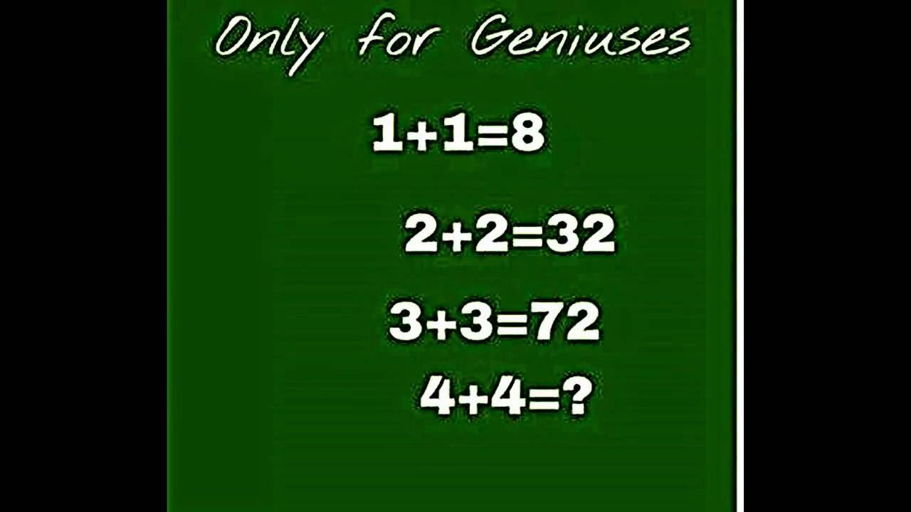 بالصور الغاز رياضيات سهلة مع الحل , اسهل الالغاز الرياضيه 2315 1