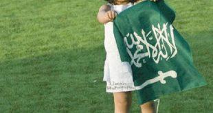 صوره بنات سعوديات , صور لبنات السعوديه