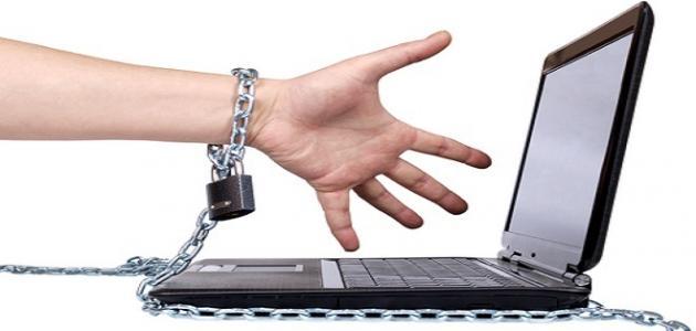 بالصور اضرار الانترنت , مشاكل الانترنت الكثيره 2321 5