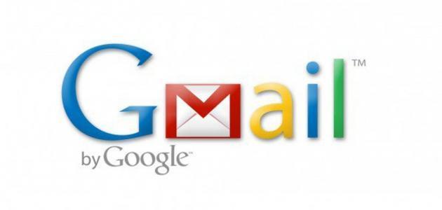 صورة عمل ايميل جوجل , كيفية عمل ايميل جوجل