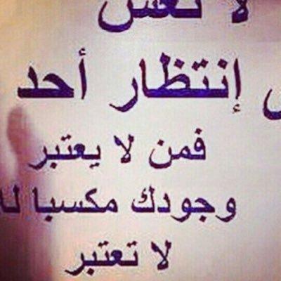 صوره عبارات جميله , اجمل العبارات بالعربية