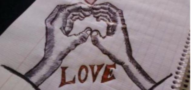 بالصور اجمل ماقيل في الحب , الحب و احلى كلام عليه 2518 7