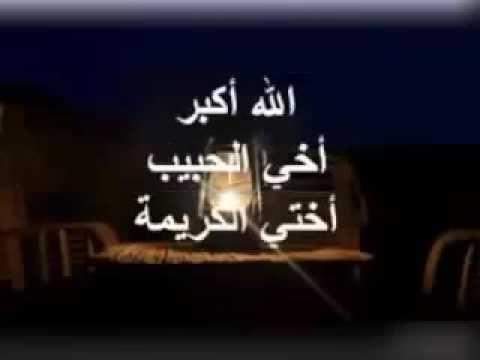 صورة دعاء الليل , اجمل ادعية الليل