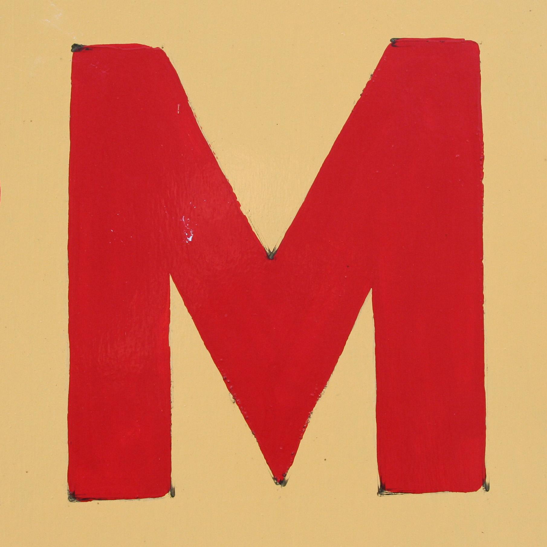 بالصور صور حرف m , احلى صور لحرف ال m 2542 9