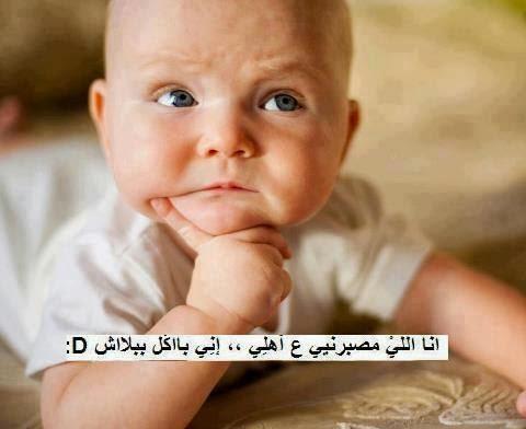 بالصور صور جزائرية مضحكة , اجمل صور مضحكة للجزائر 2555 2