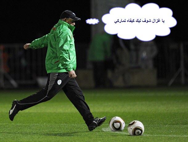 بالصور صور جزائرية مضحكة , اجمل صور مضحكة للجزائر 2555 6