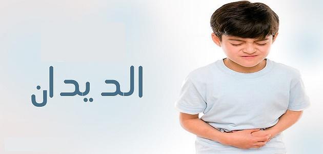 صورة علاج الديدان , معلومات عن علاج الديدان