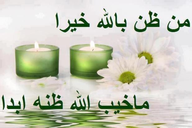 بالصور صور دينيه جميله , احلى صور دينيه 2619 10