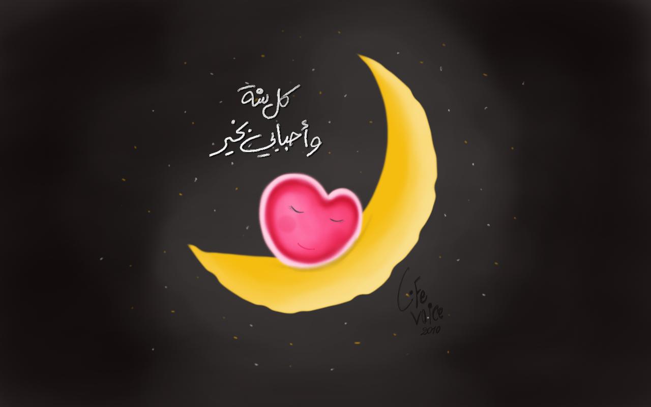 بالصور صور رمضان 2019 , احلى صور لرمضان 2019 2626
