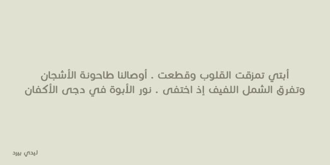 قصيدة عن الاب احلى ما قيل عن الاب دلع ورد