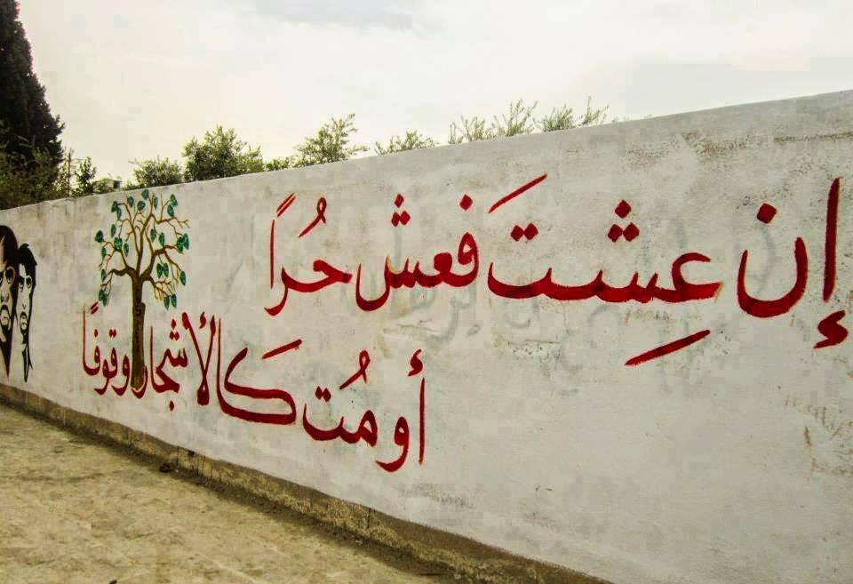 صورة صور عن سوريا , احلى صور لسوريا