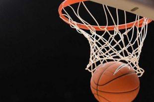 صور معلومات عن كرة السلة , لعبة كرة السلة