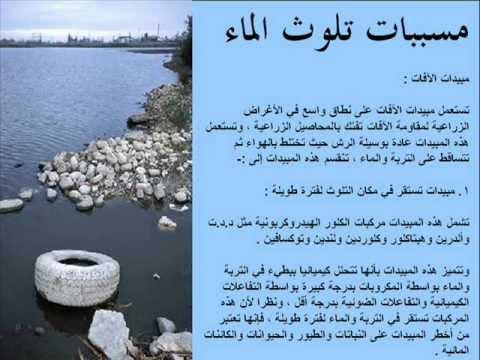 صور تعبير عن الماء , اهم معلومات عن الماء