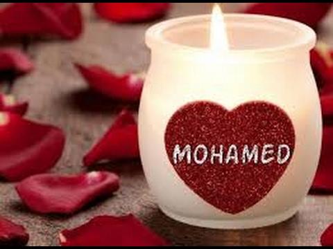 بالصور معنى اسم محمد , اعرف معنى اسم محمد 2749