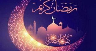 صوره مسجات رمضان , احلى مسجات رمضان