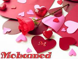 صورة صور عن اسم محمد , اجمل الصور لاسم محمد مزخرفة