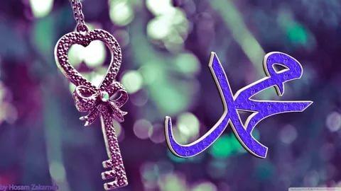 بالصور صور عن اسم محمد , اجمل الصور لاسم محمد مزخرفة 2784 4