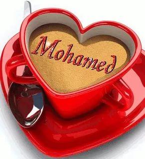 بالصور صور عن اسم محمد , اجمل الصور لاسم محمد مزخرفة 2784 6