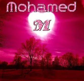بالصور صور عن اسم محمد , اجمل الصور لاسم محمد مزخرفة 2784 8