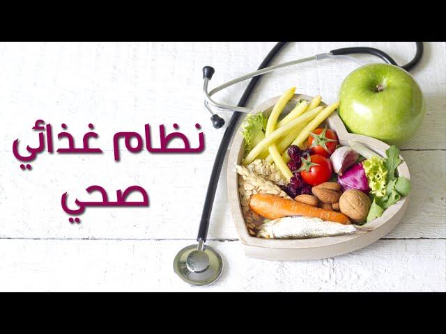 صور حميه غذائية رائعة لانقاص الوزن , اسرع واامن حمية غذائية لانقاص الوزن