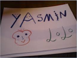 بالصور صور اسم ياسمين , اجمل الصور المزخرفة لاسم ياسمين 2932