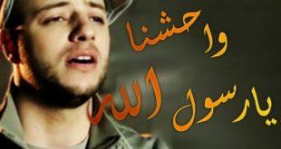 اغاني دينية اسلامية , اجمل الاناشيدالدينية الاسلامية