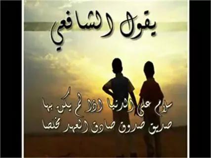 بالصور قصيدة عن الصديق , اجمل ما قيل من كلمات فى مدح الصديق 2947 2