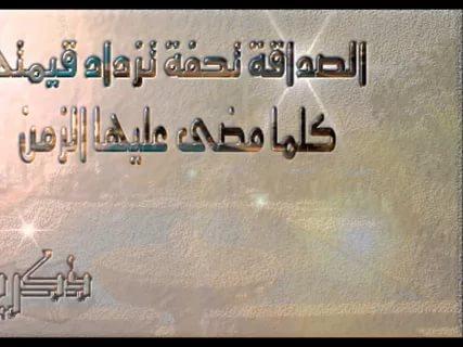 صور قصيدة عن الصديق , اجمل ما قيل من كلمات فى مدح الصديق