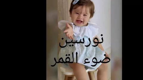 صورة اجمل اسامي البنات , اسماء بنات مميزة وعصرية