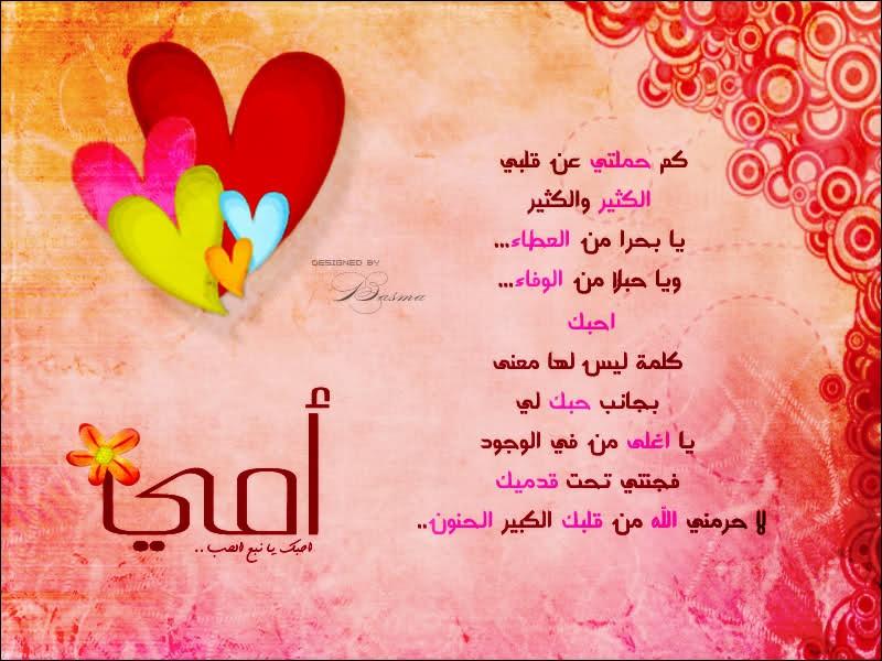 بالصور اجمل الصور لعيد الام فيس بوك , صور رائعة وعبارات تهنئة بمناسبة عيد الام 2987 7