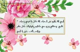 بالصور اجمل الصور لعيد الام فيس بوك , صور رائعة وعبارات تهنئة بمناسبة عيد الام 2987