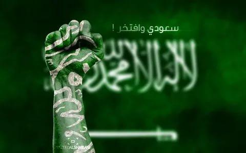 صورة صور علم السعوديه , صور مميزة لاشكال علم السعودية