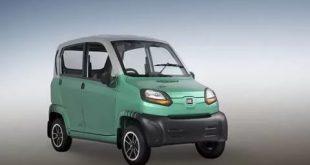 صورة ارخص سيارة , تعرف على سعر ارخص سيارة فى العالم