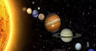 صورة صور المجموعة الشمسية , ما ههى كوكاكب المجموعة الشمسية