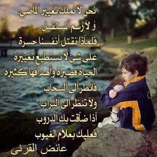 صورة خواطر حزينه , كلمات حزينة مؤثرة ومبكية 3086 8