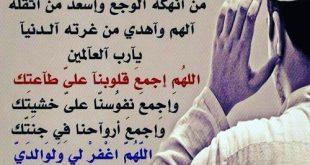 صورة تهاني الجمعة , كلمات التهنئة والمباركات ليوم الجمعة