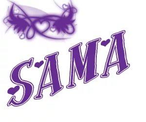 صورة معنى اسم سما , معانى مميزة لاسم سما