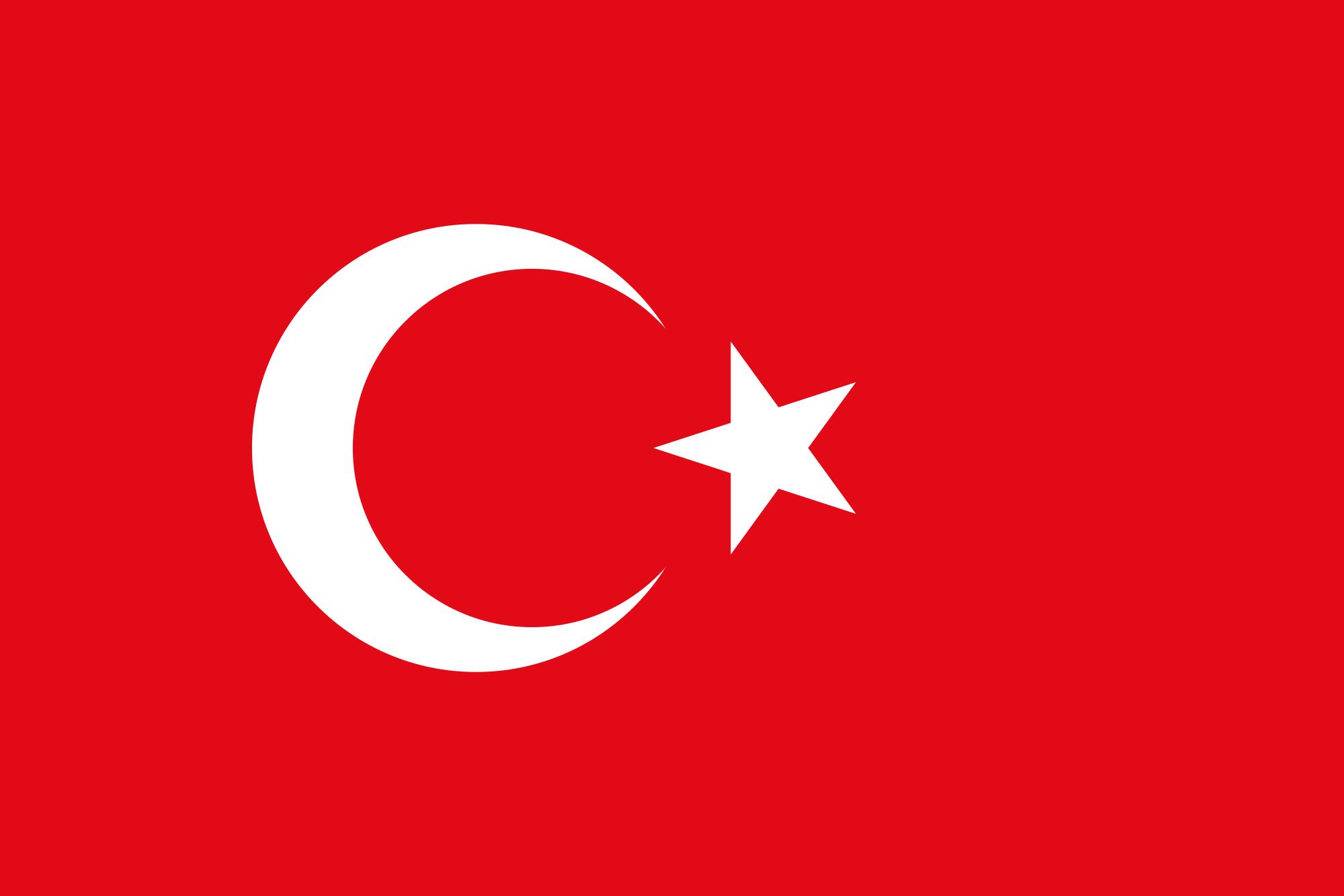 صور علم تركيا 3351