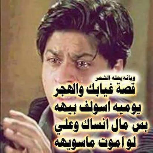 صورة شعر رومانسي عراقي , قصيده رومانسى عراقى