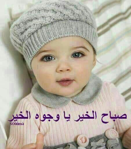 بالصور صباح الخير مضحكة , صباح الخير بابتسامه 3422 11