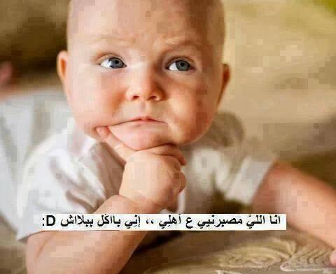 بالصور صباح الخير مضحكة , صباح الخير بابتسامه 3422 2
