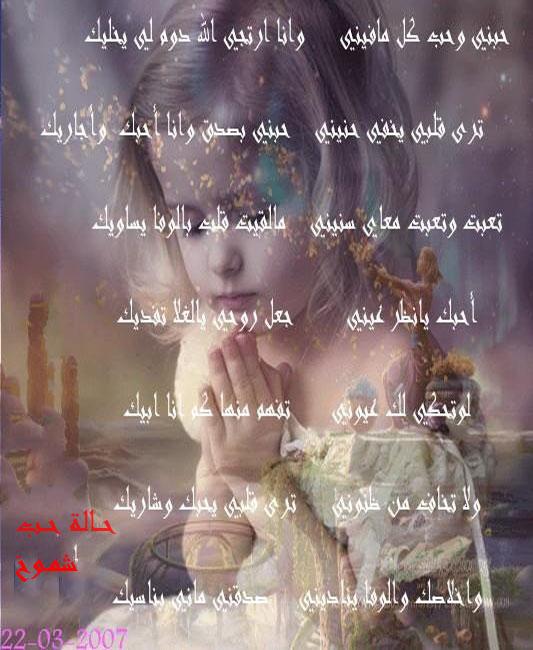 صور عبارات حزينه قصيره مزخرفه , كلمات حزينه قصيره منقوشه